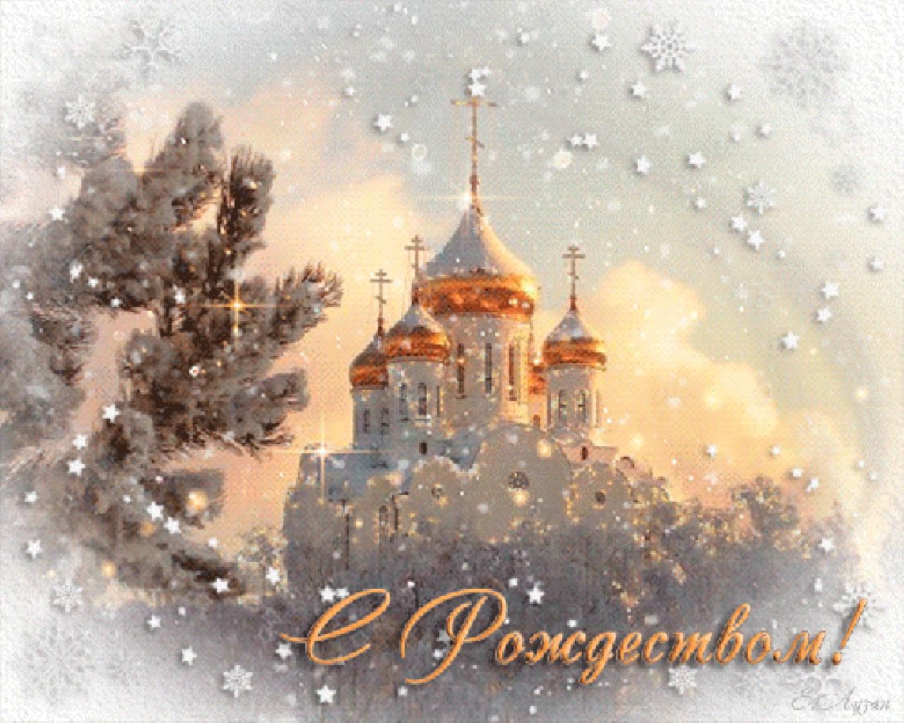 РУСЬ ПРАВОСЛАВНАЯ С РОЖДЕСТВОМ ХРИСТОВЫМ МР3 СКАЧАТЬ БЕСПЛАТНО